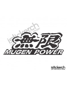 Mugen Power Logo