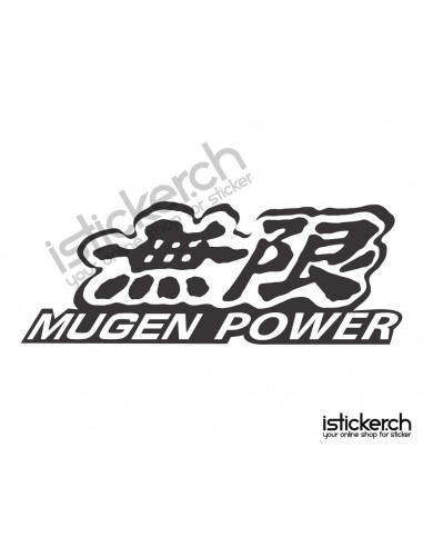 Tuning Marken Mugen Power Logo