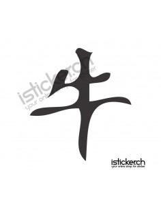 Stier / Ochse 1