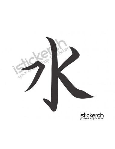 Kanji Kanji Wasser