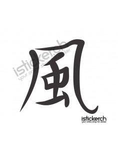 Kanji Wind