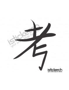Kanji Denken