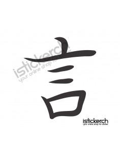Kanji Wort