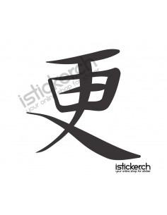 Kanji Erneuern