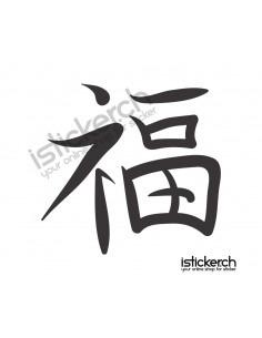 Kanji Fröhlichkeit