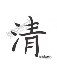 Kanji Klarheit