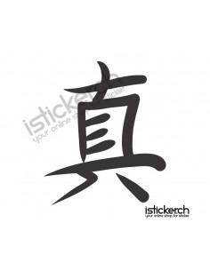 Kanji Echt