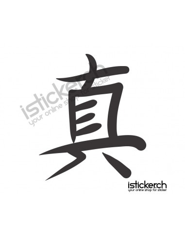 Kanji Kanji Echt