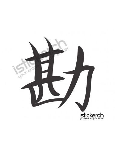 Kanji Ahnung