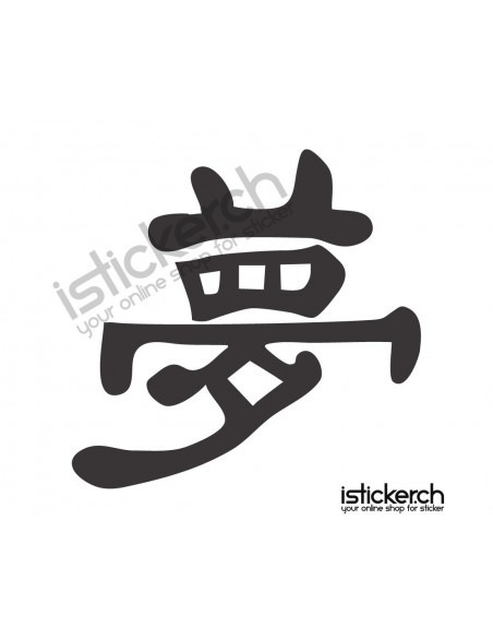 Kanji Traum