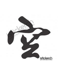 Kanji Leer