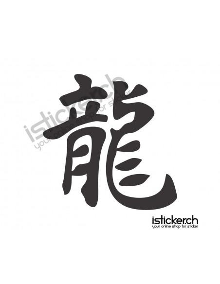 Kanji Drachen