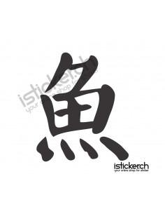 Kanji Fisch