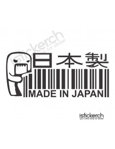 Made in Japan Domo