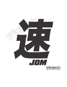 JDM Kanji