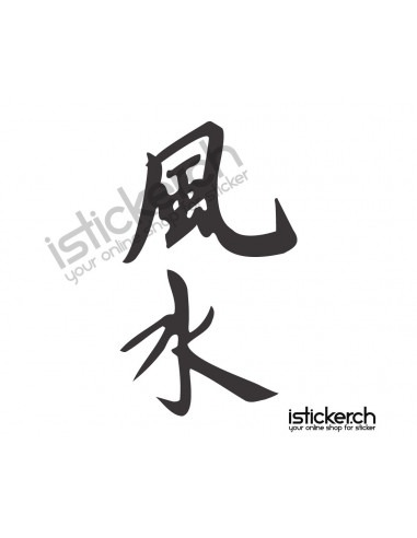 Feng Shui Kanji